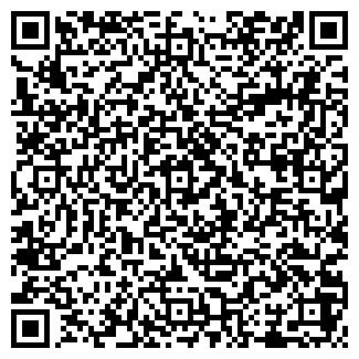 QR-код с контактной информацией организации ОСИНЦЕВА И.В.
