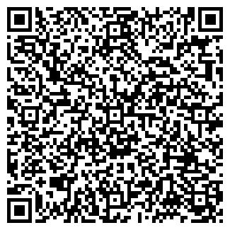 QR-код с контактной информацией организации АВТОТРАНС