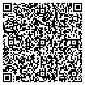 QR-код с контактной информацией организации ГЕОКОН