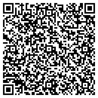 QR-код с контактной информацией организации ТРАНС-ЭКСПРЕСС
