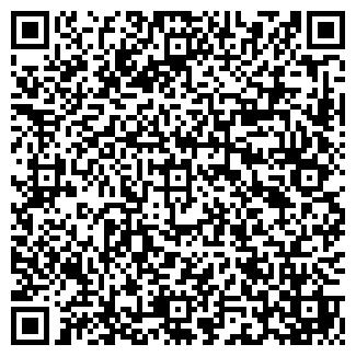 QR-код с контактной информацией организации ОБНИНСК