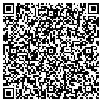 QR-код с контактной информацией организации ПАРТНЁР-ТОРГ
