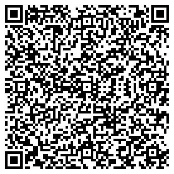 QR-код с контактной информацией организации КАМИНЫ И ПЕЧИ