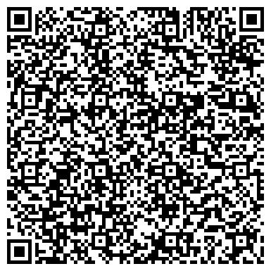 QR-код с контактной информацией организации ОБОЯНСКАЯ МЕЖХОЗЯЙСТВЕННАЯ СТРОИТЕЛЬНАЯ ОРГАНИЗАЦИЯ