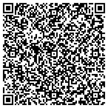 QR-код с контактной информацией организации СЕЛЬСКОХОЗЯЙСТВЕННЫЙ ПРОИЗВОДСТВЕННЫЙ КООПЕРАТИВ БАБИНО