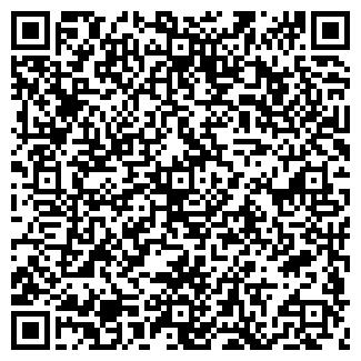 QR-код с контактной информацией организации СЕЛЬХОЗКООПЕРАТИВ ПЛАМЯ