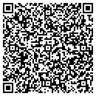 QR-код с контактной информацией организации РЫЛЕВСКИЙ СПК