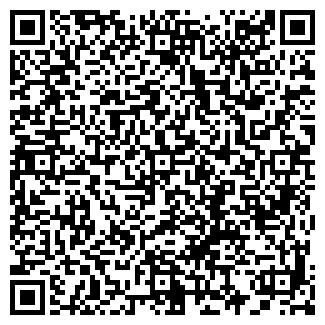 QR-код с контактной информацией организации ОДОЕВСКОЕ ЗАО