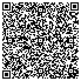 QR-код с контактной информацией организации ОДОЕВСКАЯ РАЙОННАЯ СЭС