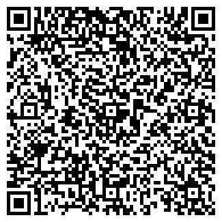 QR-код с контактной информацией организации СБ РФ № 2647