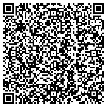 QR-код с контактной информацией организации ОДОЕВСКИЙ МАСЛОЗАВОД ОАО