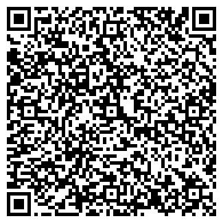 QR-код с контактной информацией организации СТРЕЛЕЦКИЙ СПК