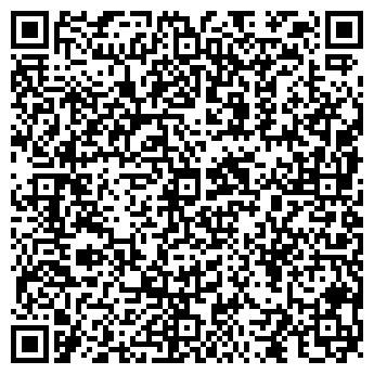 QR-код с контактной информацией организации СОМОВО ПРОИЗВОДСТВЕННЫЙ СЕЛЬХОЗКООПЕРАТИВ