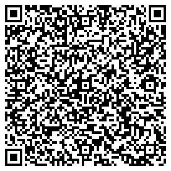 QR-код с контактной информацией организации СЕВЕРО-ВАТЦЕВСКОЕ ЛЕСНИЧЕСТВО