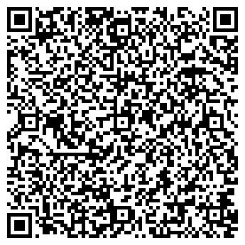 QR-код с контактной информацией организации ПРОФИТ ТОО