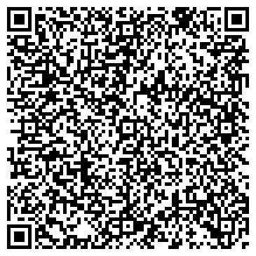 QR-код с контактной информацией организации ОРЛОВСКАЯ ПАССАЖИРСКАЯ ТРАНСПОРТНАЯ КОМПАНИЯ