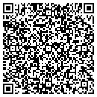 QR-код с контактной информацией организации АТЛАНТИДА *****