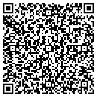 QR-код с контактной информацией организации УВД ГОСТИНИЦА