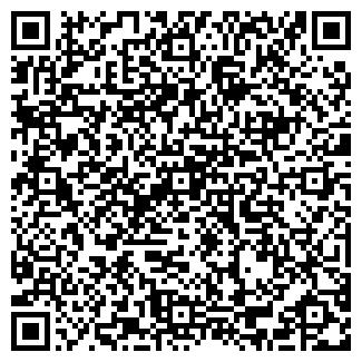 QR-код с контактной информацией организации АБАСТОН