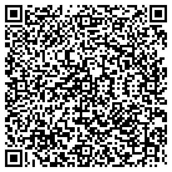 QR-код с контактной информацией организации ОРЛОВСКИЙ СТИЛЬ