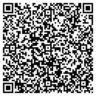 QR-код с контактной информацией организации АРТ-ПЛАСТИК