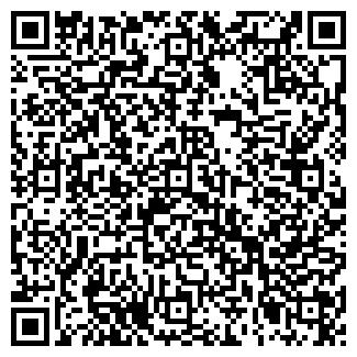 QR-код с контактной информацией организации ЭЛЕБРЕЙН НТЦ