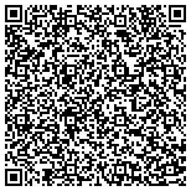 QR-код с контактной информацией организации МИЛОСЕРДИЕ ДЕТСКИЙ ДИАГНОСТИКО-РЕАБИЛИТАЦИОННЫЙ ЦЕНТР
