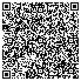QR-код с контактной информацией организации ПТВ-СЕРВИС ТОО