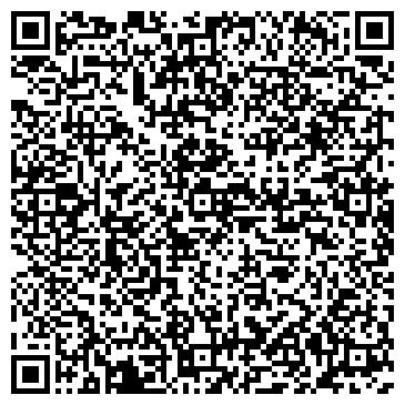 QR-код с контактной информацией организации ДОВЕРИЕ РЕАБИЛИТАЦИОННЫЙ ЦЕНТР