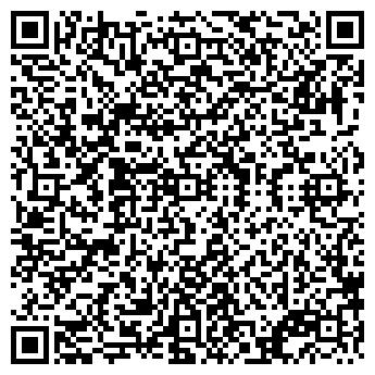 QR-код с контактной информацией организации СЧАСТЛИВАЯ УЛЫБКА