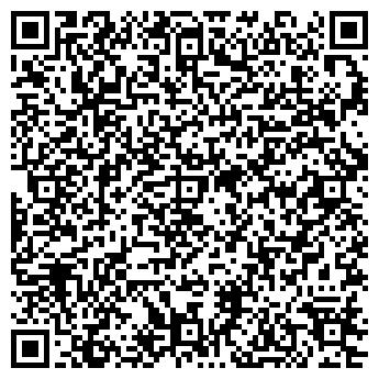 QR-код с контактной информацией организации ЦЕНТР СТОМАТОЛОГИИ 32