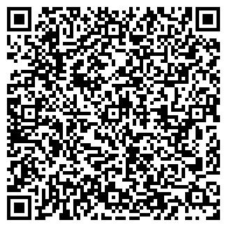 QR-код с контактной информацией организации ЭСТЕДЕНТ СК, ООО