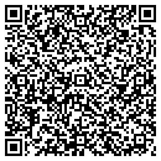QR-код с контактной информацией организации ИВНА-РОСТ