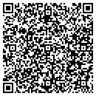 QR-код с контактной информацией организации АЛЕНРИ