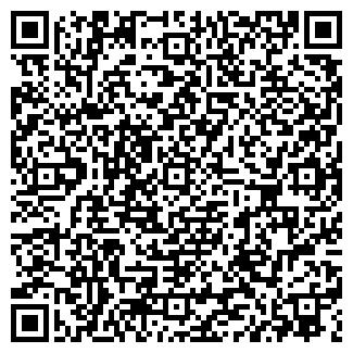 QR-код с контактной информацией организации ОРЕЛРЫБХОЗ