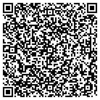 QR-код с контактной информацией организации ОРЕЛСОРТСЕМОВОЩ АО