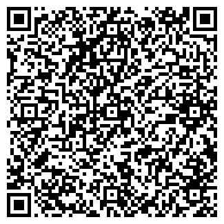 QR-код с контактной информацией организации КВАТРО ПКФ