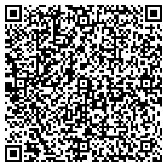 QR-код с контактной информацией организации КОМБИНАТ ХЛЕБОПРОДУКТОВ