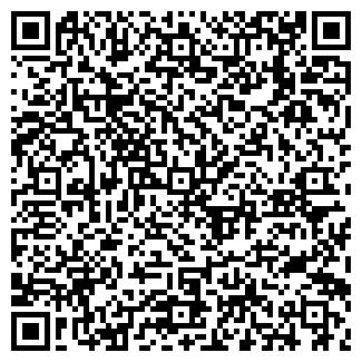 QR-код с контактной информацией организации НИКА-ТОРГ, ООО