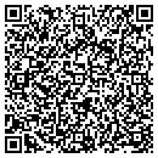 QR-код с контактной информацией организации СДОБА ТОО