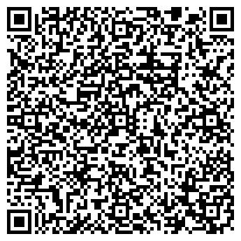 QR-код с контактной информацией организации ТЕХНОИНВЕСТСЕРВИС, ЗАО
