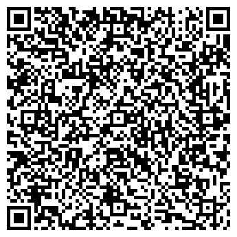 QR-код с контактной информацией организации АЙСБЕРГ СКЛАД МОРОЖЕНОГО
