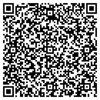 QR-код с контактной информацией организации АСКОН