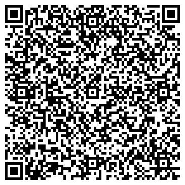QR-код с контактной информацией организации БАБАЕВСКИЙ РЕГИОНАЛЬНЫЙ ТД, ЗАО