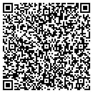 QR-код с контактной информацией организации БОЦМАН, ООО