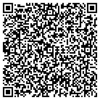 QR-код с контактной информацией организации КОКА-КОЛА БОТЛЕРС, ЗАО