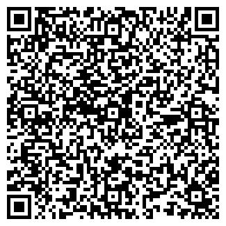 QR-код с контактной информацией организации ЭРЛАКС, ЗАО
