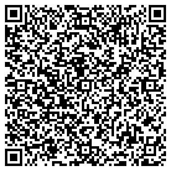 QR-код с контактной информацией организации «Калипсо»