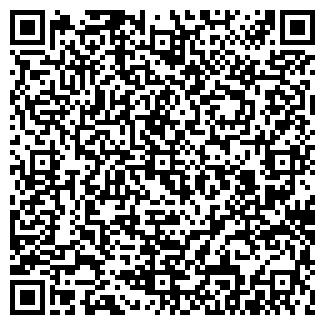 QR-код с контактной информацией организации КОЛЛЕКЦИЯ-К, ЗАО