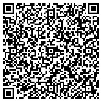 QR-код с контактной информацией организации РУСАНА, ЗАО